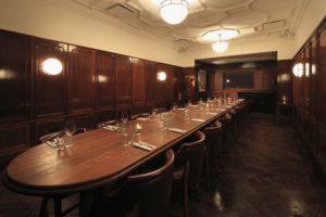 Hawksmoor - Guildhall